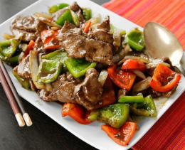 Pepper Beef Steak Recipe